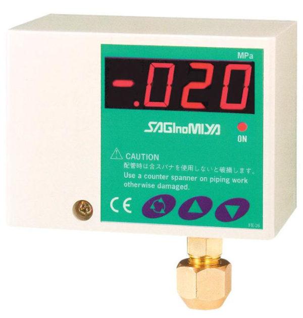 Electronic Presostat Matero Ltd